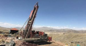 Valor Resources ASX VAL Berenguela project Peru JORC