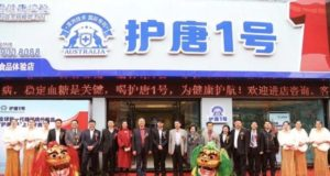 Eagle Health Holdings ASX EHH China diabetes EVE Investments Omni Innovations Hutang 1