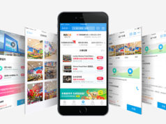 Alipay Discovery Platform Roolife ASX RLG Marketing Partner China