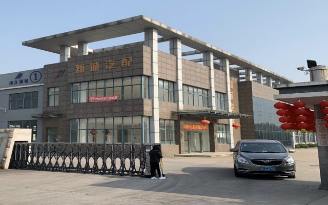 Phoslock Environmental Technologies ASX PET Changxing Facility engineering solutions water treatment China