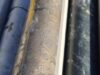 Aldoro Resources ASX ARN VC11 magmatic sulphides nickel